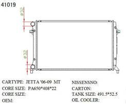 Радиатор AUDI A3/S3 GOLF 1.6/1.8/2.0 03-/VW
