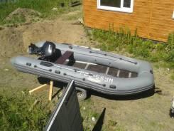 Моторная лодка.