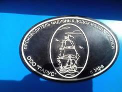 Лодка ПВХ Двина 310М с транцем и ходовым тентом