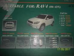Накладки наружные. Toyota RAV4, ACA30, ACA31, ACA31W, ACA33, ACA35, ACA36W, ACA38, ALA30, GSA33, GSA38 1AZFE, 2ADFTV, 2AZFE, 2GRFE