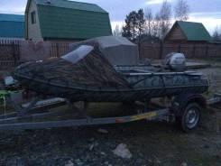 Лодка ПВХ Скат 360 Honda 20
