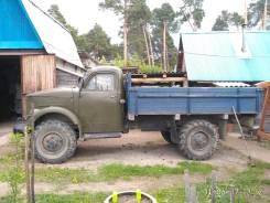 ГАЗ-63, 1962