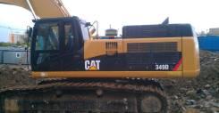 Экскаватор CAT 349D, 2013 г. ковш 2,6 куба, 3000 м/часов, в идеале