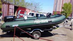 Резиновая лодка с мотором Сузуки