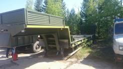 Чмзап 9990, 2010