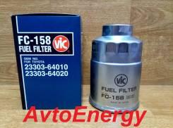 Фильтр топливный FC-158 VIC Japan. В наличии !