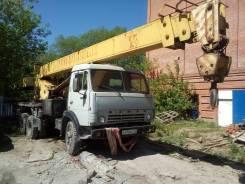 Ульяновец, 1999