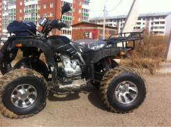 Yamaha Grizzly 250, 2017