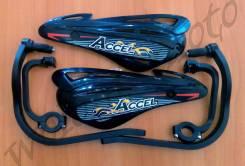 Защита рук/ручек на руль усиленный тип Черные дуги, Черные лопухи Accel (Taiwan) HGS-10 Black