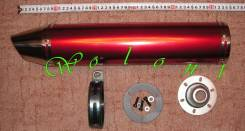 Глушитель прямоток универсальный алюминий красный
