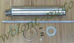 Глушитель прямоток Delkevic Honda CBR600 01-04 Серый