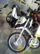 Baltmotors Enduro 200 DD, 2015