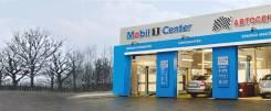 Mobil 1 Центр Замена масла и тех. жидкостей Ремонт ходовой части