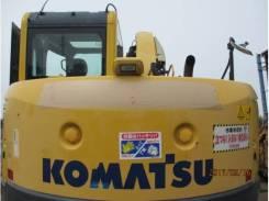 Komatsu PC128UU, 2009