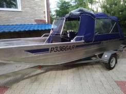 """Алюминиевая лодка """"Мастер"""" 600 на водомете Меркури"""