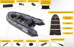 Лодка Апачи 3300 СК(Слань +Киль)