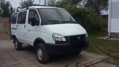 ГАЗ 22177, 2013