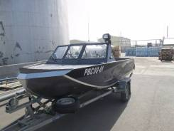 Росомаха R5100 (Weber)