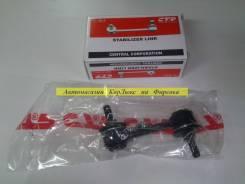 Линк Стабилизатора CTR CLSU-5