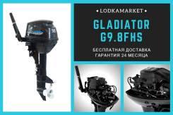 Двухтактный лодочный мотор Gladiator G9.8FHS от Производителя.