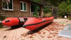 Продаю лодку-катамаран
