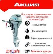 Лодочный мотор  Seanovo T9.9BMS +Подарок