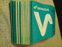Каталоги Honda мотоциклетные, оригинальные, японские.