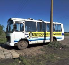 Автобус Паз- передвижной шиномонтаж.