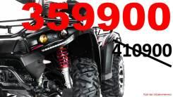 Торопитесь! Грандиозное снижение цен на квадроцикл Linhai - Yamaha 600 От официального дистрибьютора, 2017