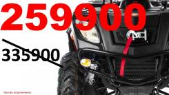 Торопитесь! Грандиозное снижение цен на квадроцикл Linhai - Yamaha 450 От официального дистрибьютора, 2017