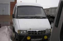 ГАЗ 2705, 2001
