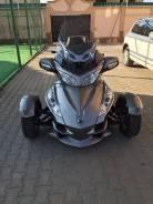 BRP Can-Am Spyder, 2014