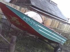Продам лодку Днепр с мотором вихрь 30