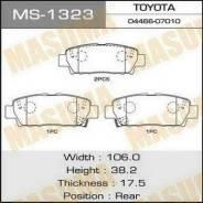 Колодки тормозные задние Masuma MS1323