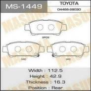 Колодки тормозные задние Masuma MS1449 Toyota