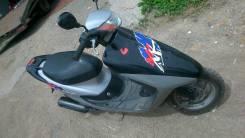 Honda Dio, 2007