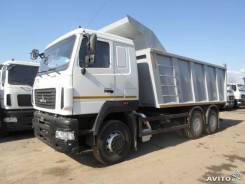 МАЗ 6501В9. Продаю самосвал МАЗ 650129-8420-000, 11 900куб. см., 20 000кг., 6x4
