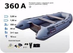 Хантер 360. 2017 год, длина 3,60м., двигатель подвесной, 18,00л.с., бензин
