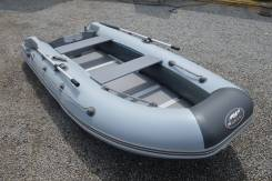 """Надувная лодка """"Кайман N330"""""""