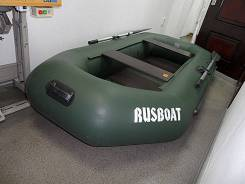 Rusboat. 2019 год, длина 2,60м., 0,10л.с.
