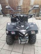 Motoland ATV 125S, 2014