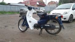 Honda Press Cub, 2008