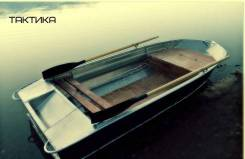 Алюминиевую лодка новая Тактика 320 обмен на плм до 9,9-15лсл, с