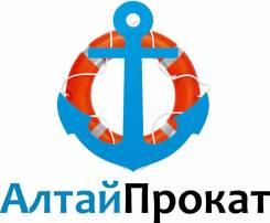 Аренда лодки моторной «Волжанка 47 Фиш»