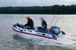 Аренда лодки ПВХ с мотором.