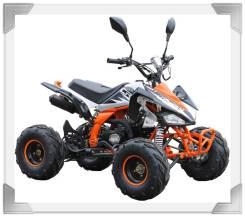 Motax ATV T-Rex Lux, 2019