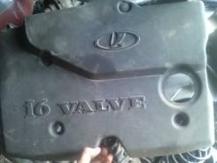 Крышка двигателя. Лада Калина Лада 2111, 2111 Лада 2112, 2112 Лада Калина Хэтчбек BAZ2112
