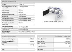 Захват для вилочных погрузчиков Cascade  2(А) 20G-MCS-17