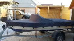 Продам лодку МКМ с прицепом