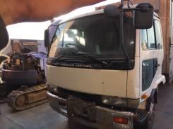 Nissan Diesel MD92 97г